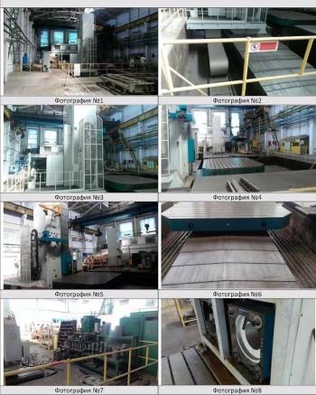 PAMA SPEEDRAM 4000 CNC Floor Type Boring Mill