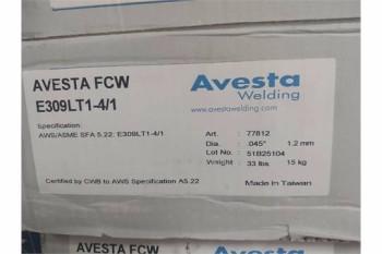 AVESTA 309L TO-1, .045 DIA X 33 # SPOOLS