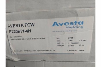 AVESTA 2209-T1, .045 DIA X 33 # SPOOLS, 660 #S AVAILABLE