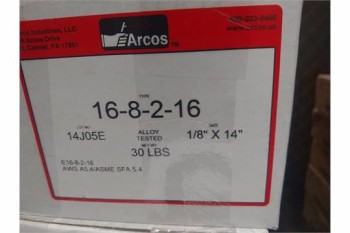 ARCOS 16-8-2-16, 1/8 DIA X 16 X 30 LB # Boxes, 900 #S AVAILABLE