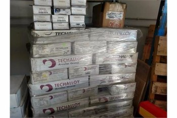 TECHALLOY, 410-16, 3/32 DIA, 24#S PER BOX, 324 #S AVAILABLE